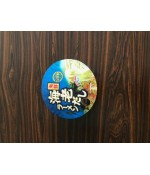 """Лапша рамен """"Умакару"""" быстрого приготовления с морепродуктами (стакан), 74г"""