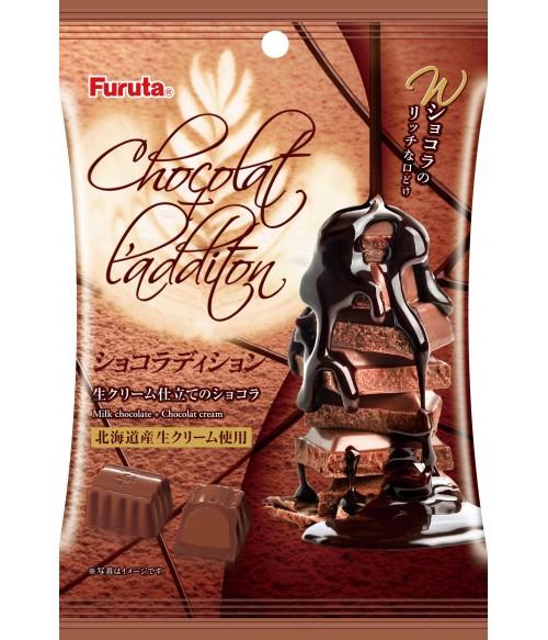 """Конфеты шоколадные """"Chocolat Addition"""", 50г"""