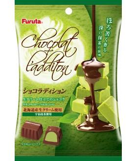 """Конфеты шоколадные """"Chocolat Addition"""" с начинкой из чая матча, 50г"""