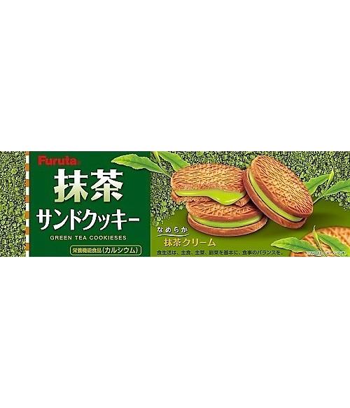 Сливочное печенье с зеленым шоколадом с чаем мачча , 87 г