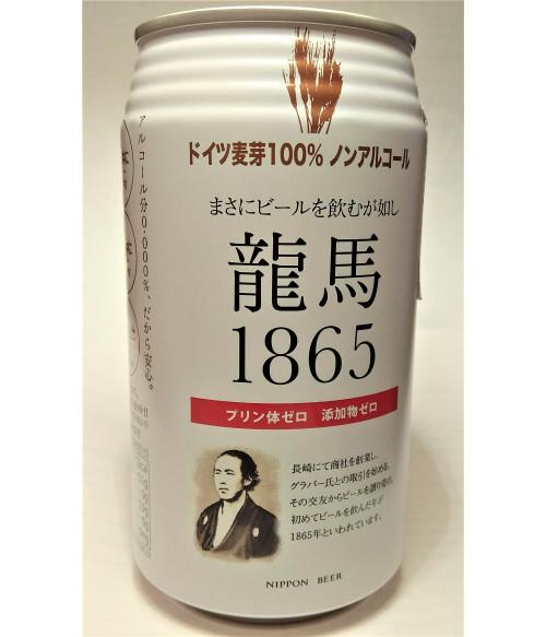 """RYOMA 1865"",Безалкогольное пиво, 350ml"