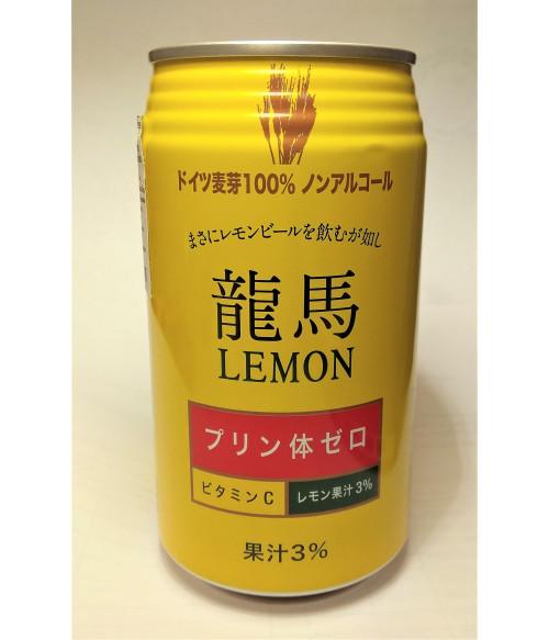 """RYOMA Lemon "" Безалкогольное пиво, 350ml"