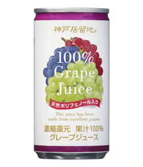 Сок винограда натуральный, ж/банка, 185гр