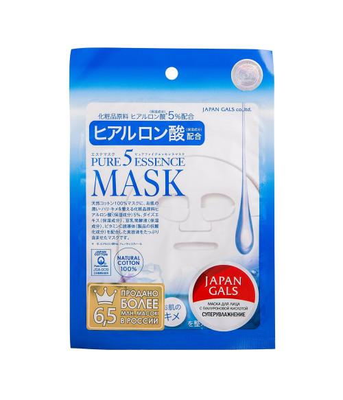 Маска тканевая с гиалуроновой кислотой 1 шт, JAPAN GALS Pure5 Essence