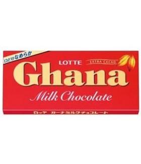 """Шоколад молочный """"Гана милк"""", 50г"""
