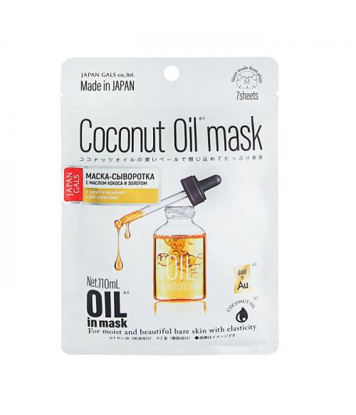 Маска-сыворотка с кокосовым маслом и золотом для увлажнения кожи, 7 шт Japan Gals