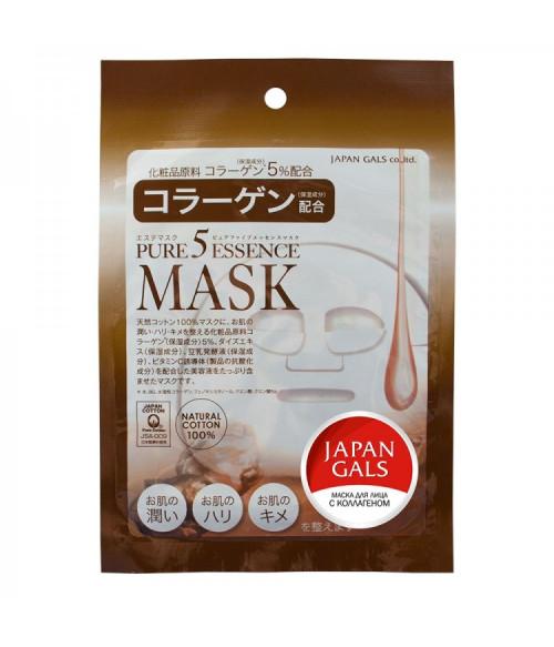 """Маска тканевая с коллагеном, """"Japan Gals Pure 5 Essence"""", 1 шт"""