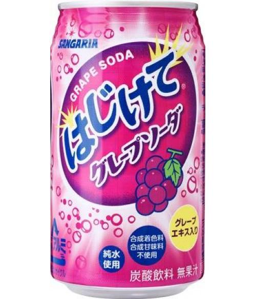 """Напиток газированный шипучий """"HAJIKETE Grape Cider"""" (виноград), 350г SANGARIA"""