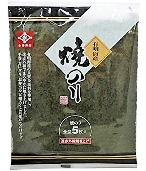 Водоросли сушеные НОРИ (5 листов), 45г  NAGAINORI