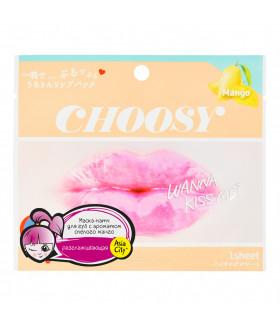 SunSmile Choosy Маска-патч для губ гидрогелевая Спелое Манго, 1 шт