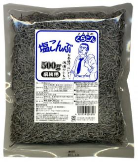 Водоросли  соленые Щио Комбу,  500 г
