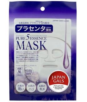 "Маска тканевая с плацентой, ""Japan Gals Pure 5 Essence"", 1 шт"