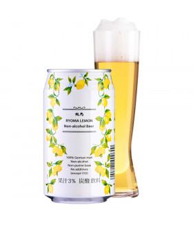 """RYOMA Lemon "" Безалкогольное пиво, 350ml NIPPON BEER"