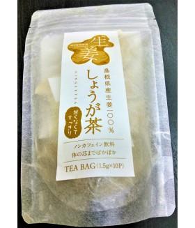Чай из листьев линдеры в  заварочных пакетиках