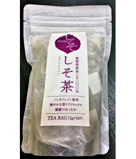 Чай из периллы в заварочных пакетиках