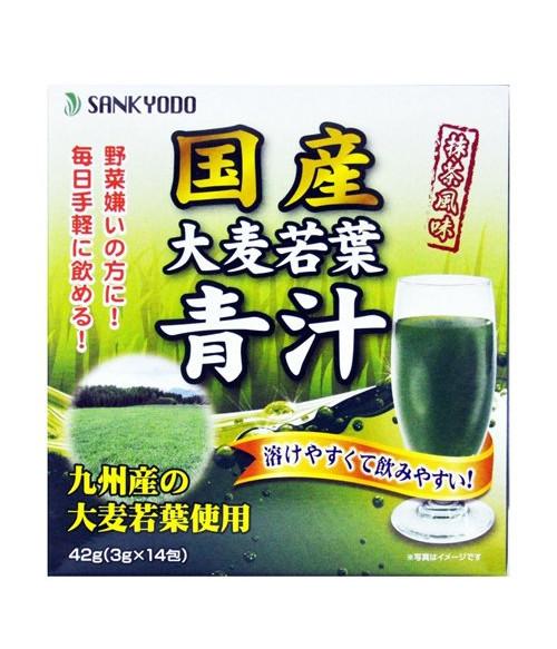 Зеленый напиток Аодзиру из молодых побегов ячменя (14 шт.х3гр.), 42г YUWA