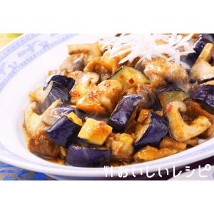 Жареная курица с баклажанами под соусом кочхуджан (2 порции)