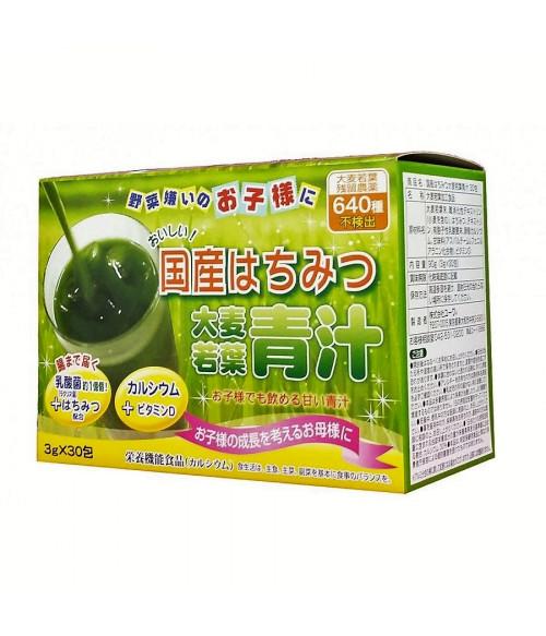 Зеленый напиток Аодзиру из молодых побегов  ячменя с мёдом (30 шт.х3гр.), 90г YUWA
